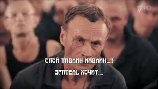 Chiburatorforever КОЛЬЩИК НАКОЛИ МНЕ КУПОЛА