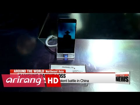 Samsung loses to Huawei in patent battle in China