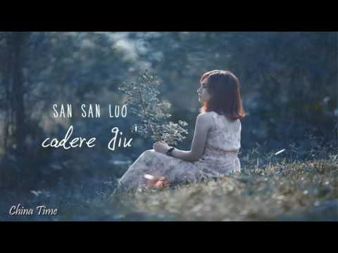 WO AI NI 我爱你 - 王菲 Wang Fei - (cover) chinese love song
