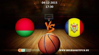 Беларусь vs. Молдова