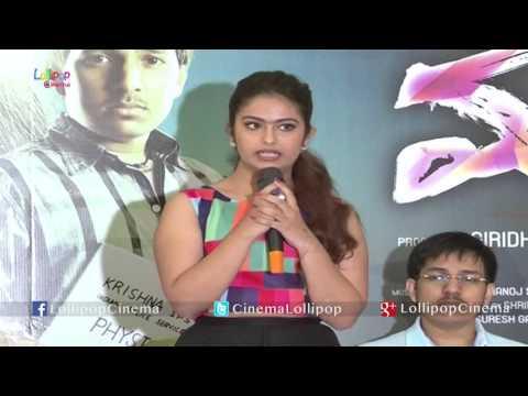 Maanja Telugu Movie Press Meet    Avika Gor   Kishan SS - Lollipop Cinema