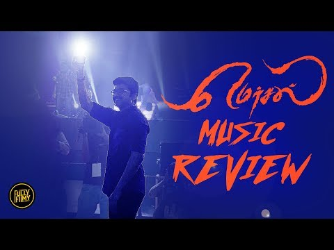 Mersal music review | Vijay | A.R | VJ Abishek | Fully Filmy