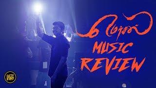 Mersal Music Review | Vijay | A.r.rahman | Vj Abishek | Fully Filmy