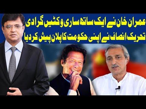 Dunya Kamran Khan Ke Sath - 21 May 2018 - Dunya News