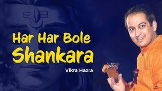 Har Har Bhole Shankara (Shiva Bhajan) by Vikram Hazra