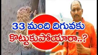 Rampachodavaram RDO About Searching Operations In Godavari River   papikondalu Update    Mahaa News