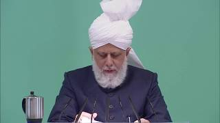 Friday Sermon: 6th September 2013 (Urdu)