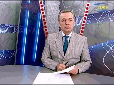 Новости Одессы 30.09.2019