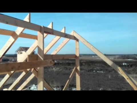 видео: Как сделать каркас крыши, выставляем стропила