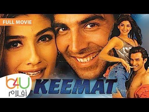 KEEMAT (1998) - Full Movie |  الفيلم الهندي قيمت كامل مترجم للعربية - اكشاي كومار وسيف علي خان motarjam