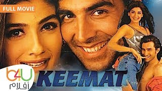 vuclip KEEMAT (1998) - Full Movie    الفيلم الهندي قيمت كامل مترجم للعربية - اكشاي كومار وسيف علي خان