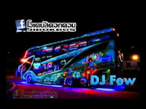 แดนซ์มันๆ By DJ Few Remix   Non Stop Mix V 10    Shadow137 148  แนว 3 CHA   YouTube