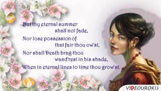 Видеоурок по английскому языку Сонет Шекспира 18