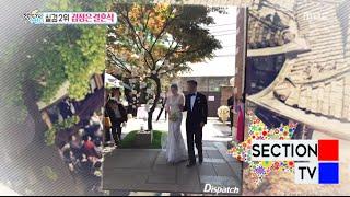 [Section TV] 섹션 TV - Actress Kim Jung-eun's wedding news 20160501