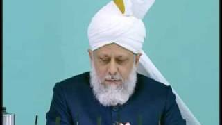 Friday Sermon : 27th November 2009 - Part 2 (Urdu)