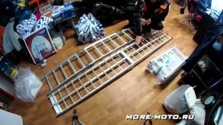 Обзор: трапы Biltema 41064 алюминиевые складные для квадроцикла мотоцикла