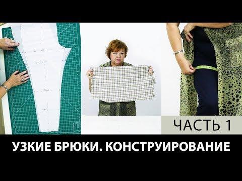 Как сшить самой платье, пиджак - советы от А. Корфиати