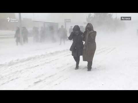 Буран в Астане: в городе введён режим ЧС
