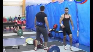 Дагестанец взял золото на молодежном Первенстве Европы по тяжелой атлетике
