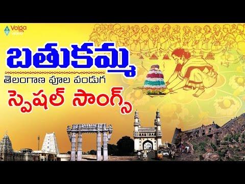 Bathukamma Festival Special Video Songs - Telangana Songs - 2016