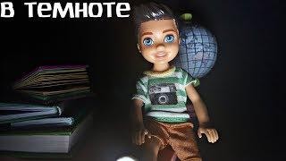 УРОК В ТЕМНОТЕ ДИКТАНТ В ШКОЛЕ Играем в куклы Школа Барби
