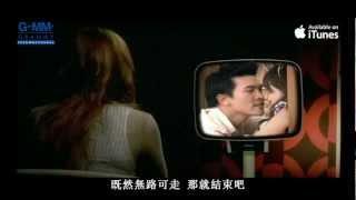 [MV] Panadda Ruangwut: 就此結束了 (Sin Soot Suk Tee) (Chinese sub)