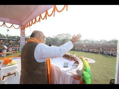 Shri Amit Shah addresses public meeting in Subhash Park, Khowal Dist, Tripura
