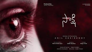 Sakshi || Written \u0026 Directed by Anil Kesireddy || LAMDA frames