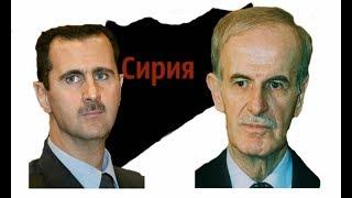 ВОЙНА В СИРИИ — кто воюет, причины и последствия
