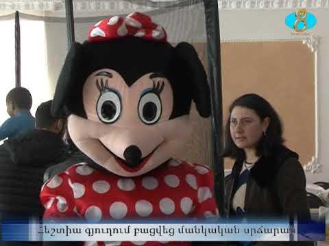 Հեշտիա գյուղում բացվեց մանկական սրճարան