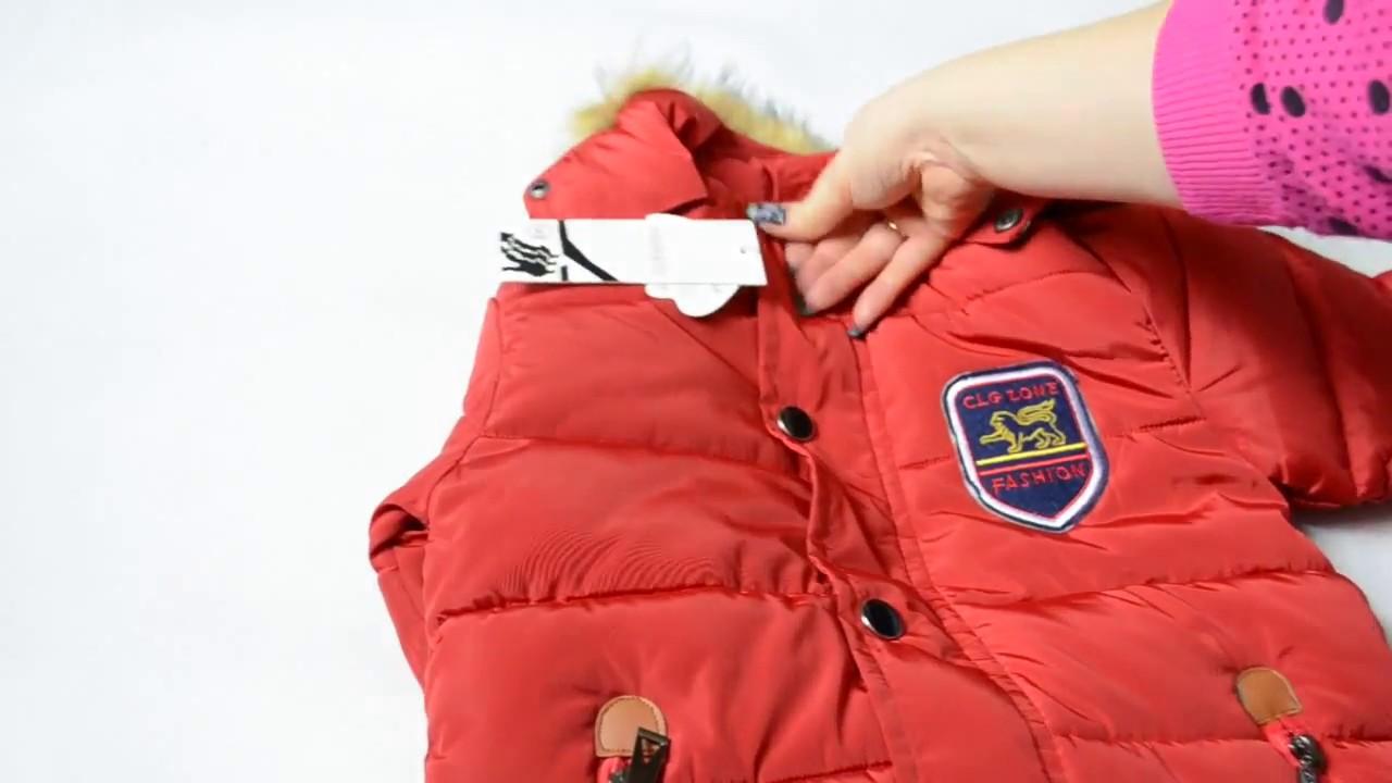 У нас вы можете купить куртка зимняя пуховая playtoday для мальчика, цвет бирюзово-зеленый, артикул 341081 в москве: цена в интернет-магазине одевайка. Ру. Телефоны 8 (495) 215-55-50, 8 (800) 333-44-74. Скидки до 70%. Фото, описание. Возраст 3, 4, 5, 6, 7, 8 лет. Цвет. Бирюзово-зеленый. Пол.