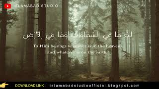 ♥ Beautiful Ayatul Kursi Recitation - Ayatul Kursi Ki Tilawat - Ayatul Kursi Ki Fazilat -آیت الکرسی