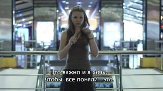 Фильм 'Племя' в кинотеатрах Украины с 11 сентября