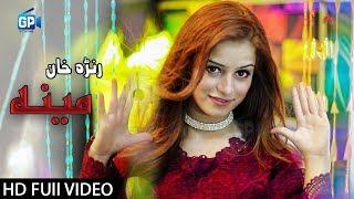 Pashto new song 2018  Ranra Khan Meena new pashto song best music videos latest songs pashto hd