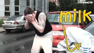 Stop a Douchebag SPB - Million Dollar Ad Space