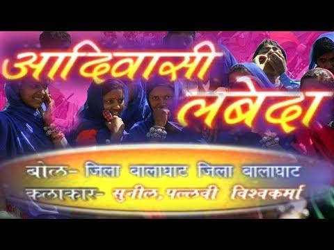Jila Balaghat | Chhattisgarhi Folk Video |...