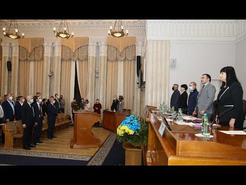 Прес-служба Харківської обласної ради: Перша сесія Харківської обласної ради VIII скликання