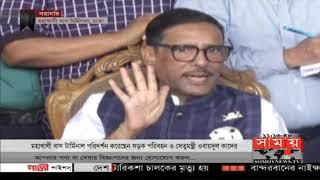 রাস্তার দুর্ভোগ বিষয়ে যা বললেন ওবায়দুল কাদের | Obaidul Quader | Somoy TV
