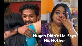 He's Telling the Truth. He Used to Sell Cans! - Bigg Boss Mugen's Mother Confirms His Story