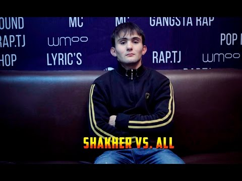 ВЫЗОВ Видео Battle Shakher vs. All (RAP.TJ)