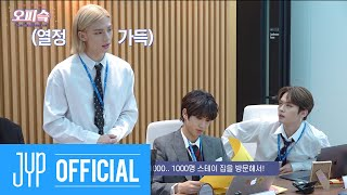 Stray Kids STAY 2nd Anniversary 오피슼 Special Video for STAY