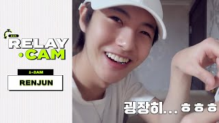 ⏱RENJUN : 1-2AM|NCT 24hr RELAY CAM