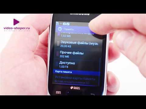 Обзор Samsung Galaxy Music Duos