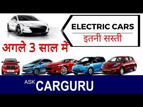 Electric Cars in India, Part 3, CARGURU Explains, Mahindra Electric, Tata Tigor Electric & Tesla