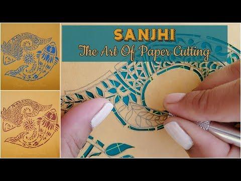 Sanjhi - The Art Of Paper Cutting | Paper Cutting Art