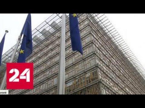 США и Китай навязывают Евросоюзу более жесткую конкуренцию - Россия 24