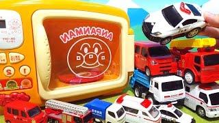 アンパンマン アニメおもちゃ 不思議な電子レンジ 車がおっきくなっちゃった くるま のりもの いろんな車が大集合 Anpanman Animation Toy thumbnail