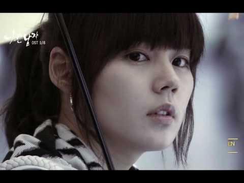 Jung Yeop - 가시꽃 MV