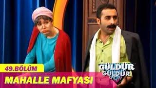 Güldür Güldür Show 49.Bölüm - Mahalle Mafyası