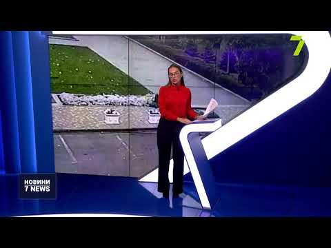 Новости 7 канал Одесса: Двоє чоловіків видавали себе за комунальників та два дні викопували квіти з Алеї Слави
